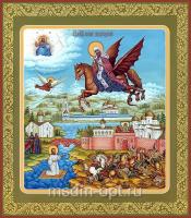 Иоанн, Святитель, архиепископ Новгородский, икона (арт.04729)