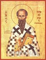 Григорий Нисский, Святитель, икона (арт.04731)
