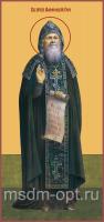 Преподобный Амфилохий Почаевский (Головатюк), икона (арт.04858)