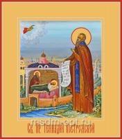 Геннадий Костромской, Любимоградский, Преподобный, икона (арт.04874)