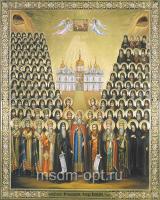 Собор Киевских Чудотворцев, икона (арт.04901)