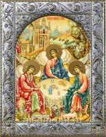 Святая Троица, икона  в посеребренной рамке, золочение,  140 х 180 мм (арт.55122-01)