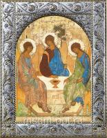 Святая Троица, икона  в посеребренной рамке, золочение,  140 х 180 мм (арт.55147-01)