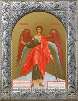 Ангел Хранитель, икона в посеребренной рамке, золочение,  140 х 180 мм (арт.55195-01)