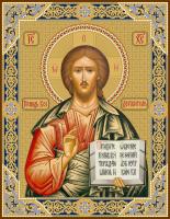 Иисус Христос Господь Вседержитель, чеканная икона (арт.55104)