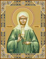 Матрона Московская Блаженная, чеканная икона (арт.556493)