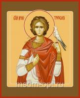 Трифон мученик, икона (арт.0597)