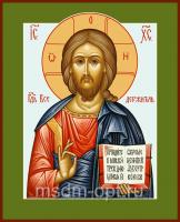 Господь Вседержитель икона (арт.06122)