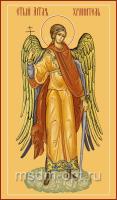 Ангел Хранитель, икона (арт.06182)