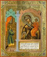 Нечаянная радость икона Божией Матери (арт.06215)