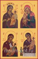 Четырехчастная икона Божией Матери (арт.06230)