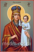 Призри на смирение икона Божией Матери  (арт.06254)