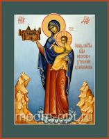 Цхинвальская икона Божией Матери (арт.06258)