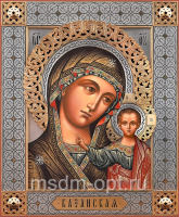 Казанская икона Божией Матери  (арт.06277)