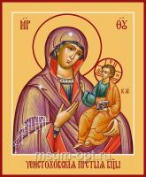 Ченстоховская икона Божией Матери (арт.06300)