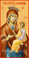Скоропослушница икона Божией Матери (арт.06390)