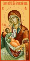 Утоли моя печали икона Божией Матери (арт.06395)