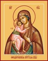 Феодоровская икона Божией Матери (арт.06396)