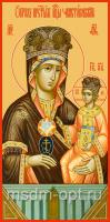 Ченстоховская икона Божией Матери (арт.06398)