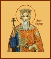 Владимир равноапостольный великий князь, икона (арт.06405)