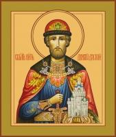 Димитрий Донской благоверый князь, икона (арт.06423)