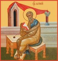 Матфей апостол, икона (арт.06451)