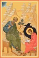 Иоанн Богослов апостол и Прохор апостол, икона (арт.06455)