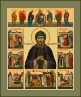 Даниил Московский благоверный князь, икона (арт.06461)