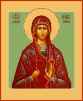 Ирина Коринфская мученица, икона (арт.06507)