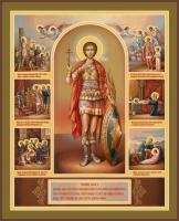 Уар мученик, икона с житием (арт.06519)