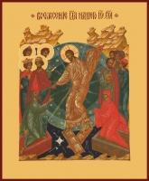Воскресение Христово, икона (арт.00652)