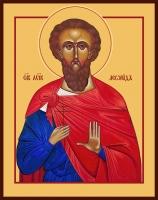 Леонид мученик, икона (арт.06546)