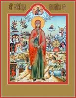 Виктория (Ника) Кордувийская мученица, икона (арт.06550)