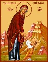 Первые шаги Иисуса Христа, икона (арт.06615)