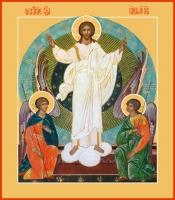 Воскресение Господне, икона (арт.06633)