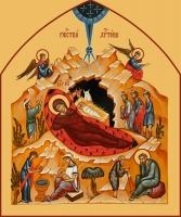 Рождество Христово, икона (арт.06680)