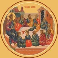 Тайная Вечеря, икона (арт.06685)