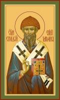 Спиридон Тримифунтский святитель, икона (арт.06767)