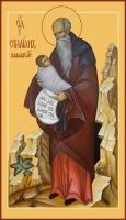 Стилиан преподобный, икона (арт.06801)