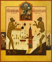 Василий и Максим блаженные, икона (арт.06812)