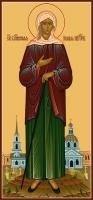 Ксения Петербургская блаженная, икона (арт.06814)