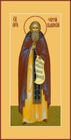 Сергий Радонежский преподобный, икона  (арт.06833)