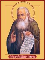 Алексий Бортсурманский праведный, икона (арт.06840)