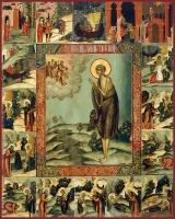 Мария Египетская преподобная, икона (арт.06874)