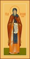 Антоний Великий преподобный, икона (арт.06883)
