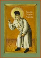 Серафим Саровский преподобный чудотворец, икона (арт.06886)
