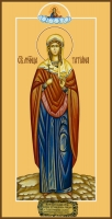Татиана мученица, икона (арт.06903)