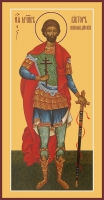 Виктор Никомидийский, мученик, икона (арт.06942)