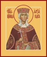 Александра Римская, Никомидийская, мученица, императрица, икона (арт.06951)
