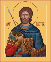 Виктор Никомидийский, мученик, икона (арт.06966)